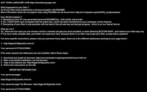 CryptXXX Einstellung de_crypt_readme.bmp Bild als Desktop-Hintergrund