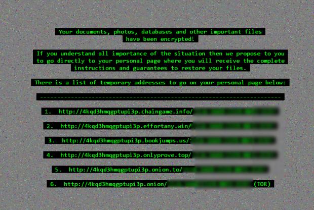 Cerber2 Desktophintergrund