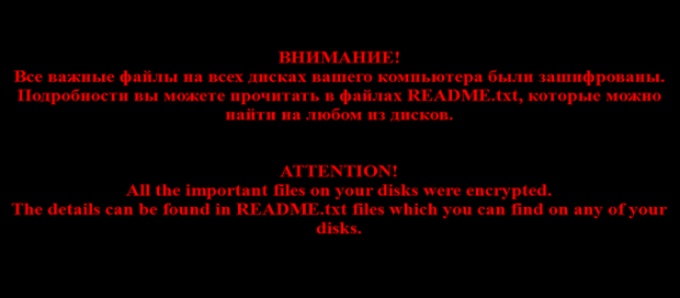 No_more_ransom-Virus Desktophintergrunds