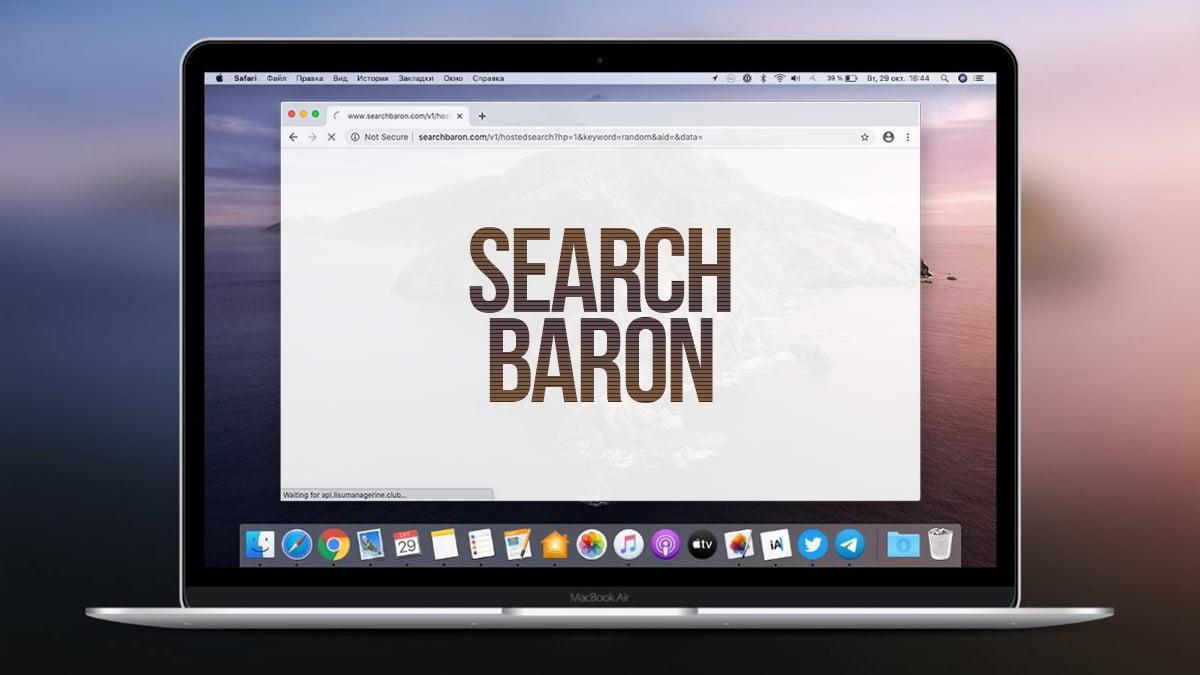 Wie man den Virus Search Baron vom Mac entfernt